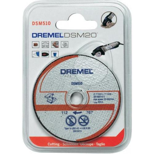 DREMEL DSM510 metalo ir plastiko pjovimo diskai DSM20 įrankiui (3vnt)