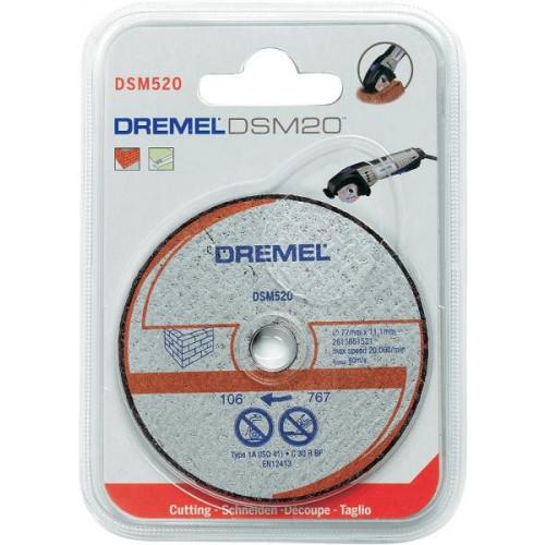 DREMEL DSM520 mūro pjovimo diskas DSM20 įrankiui