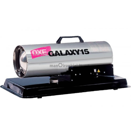 Dyzelinis tiesioginio degimo šildytuvas Axe Galaxy 15C